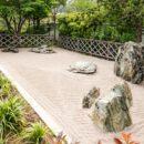 Aménager un petit jardin japonais